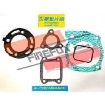 Honda CR80 1984 Mitaka Top End Gasket Kit